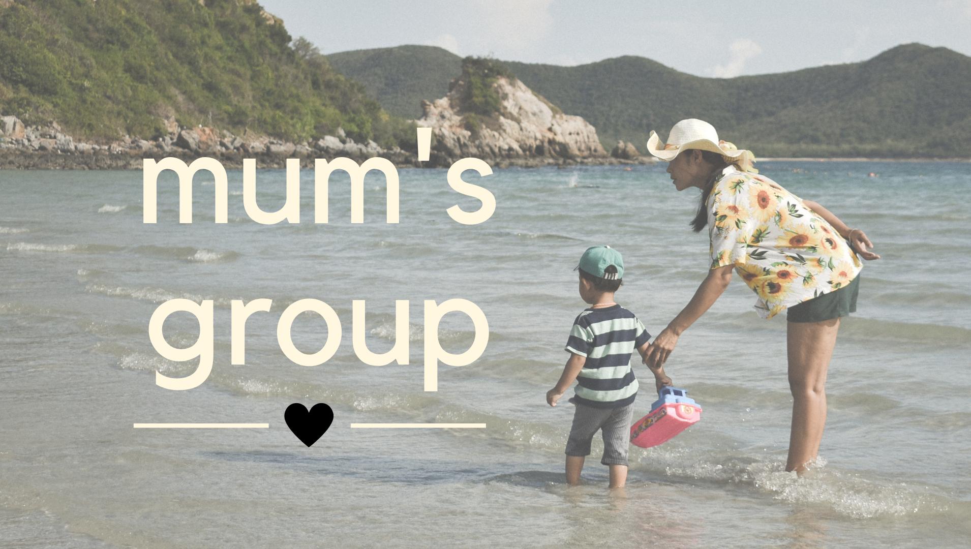 mum's group (website)